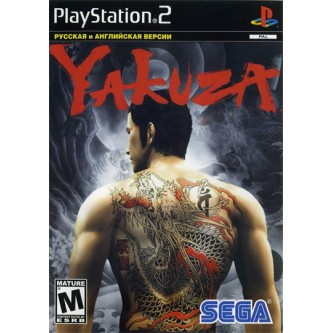 Боевик / Action  Yakuza [PS2]
