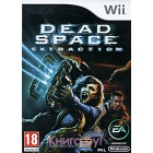 Квест / Quest  Dead Space [Wii]