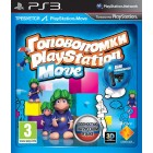 Игры для Move  Головоломки PlayStation Move (только для PS Move) PS3, русская версия