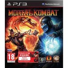 Драки / Fighting  Mortal Kombat (с поддержкой 3D) PS3, русская документация