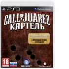 Call of Juarez: Картель Limited Edition [PS3, русская версия]