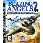 Blazing Angels 2: Secret Missions of WW II PS3