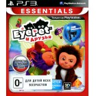 EyePet и Друзья (Essentials) (только для PS Move) [PS3, русская версия]