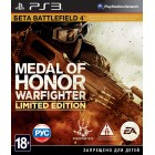 Шутеры и Стрелялки  Medal of Honor: Warfighter. Limited Edition [PS3, русская версия]