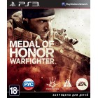 Шутеры и Стрелялки  Medal of Honor: Warfighter [PS3, русская версия]