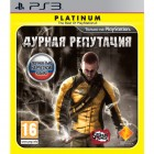 Дурная репутация 2 (Platinum) [PS3, русская версия]