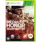 Шутеры и стрелялки  Medal of Honor: Warfighter. Limited Edition [Xbox 360, русская версия]