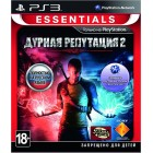 Дурная репутация 2 (Essentials) [PS3, русская версия]