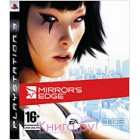 Mirror's Edge PS3 русская версия