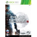 Боевик / Action  Dead Space 3 Limited Edition [Xbox 360, русские субтитры]