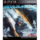 Metal Gear Rising: Revengeance [PS3, русская документация]