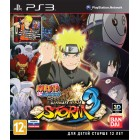 Naruto Shippuden: Ultimate Ninja Storm 3 Day 1 Edition [PS3, русские субтитры]