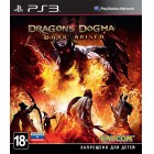 Dragon's Dogma: Dark Arisen [PS3, русская документация]