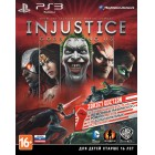 Драки / Fighting  Injustice: Gods Among Us. Soviet Edition [PS3, русские субтитры]