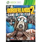 Шутеры и стрелялки Gearbox Software Borderlands 2: Game of the Year Edition [Xbox 360, русская документация]