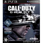 Шутеры и Стрелялки  Call of Duty. Ghosts [PS3, русская версия]