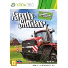 Симуляторы / Simulator Giants Software Farming Simulator [Xbox 360, русская документация]