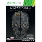 Боевик / Action  Dishonored Game of the Year Edition [Xbox 360, русские субтитры]