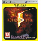 Resident Evil 5 Platinum [PS3]