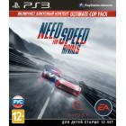 Гонки / Race  Need for Speed Rivals Limited Edition [PS3, русская версия]