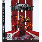 Шутеры и Стрелялки  Unreal Tournament III PS3