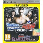 Драки / Fighting  WWE SmackDown vs RAW 2010 (Platinum) [PS3]