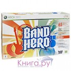 Музыкальные / Music  Band Hero Band Kit (игра + гитара + барабаны + микрофон) Xbox 360