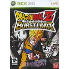 Драки / Fighting  Dragon Ball Z Burst Limit [Xbox 360]