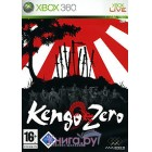 Драки / Fighting  Kengo Zero Xbox 360